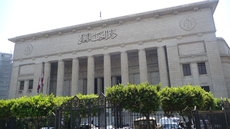 Egypts New Judicial Authorities Law