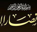 Ansar al-Islam