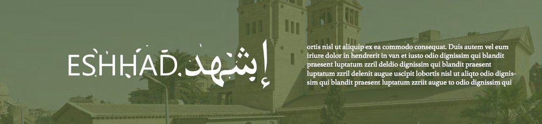 Eshhad