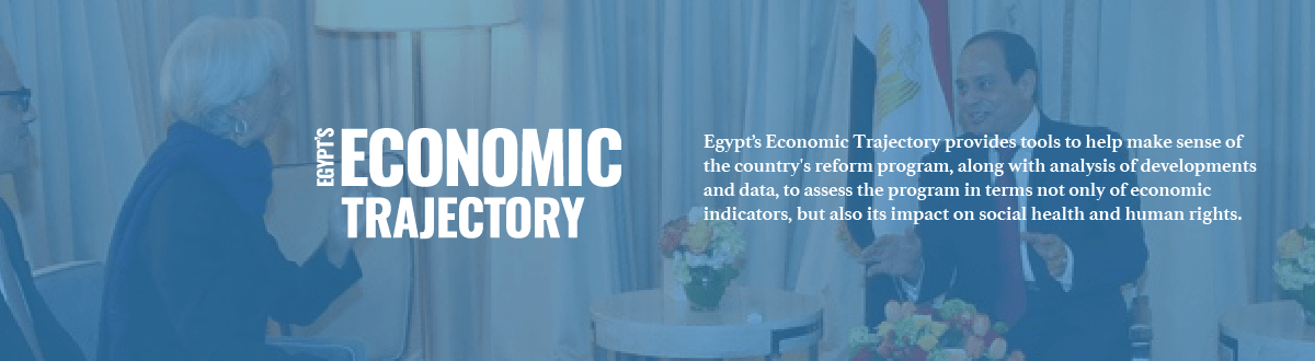 Egypt's Economic Trajectory